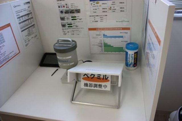 農地計測に持ち出されるベルトールド社製ベクレルモニター、LB200。単一乾電池で駆動可能。メーカーが謳う検出限界は20Bq/kg。スペクトルは見ることができないので核種の判別はできない。