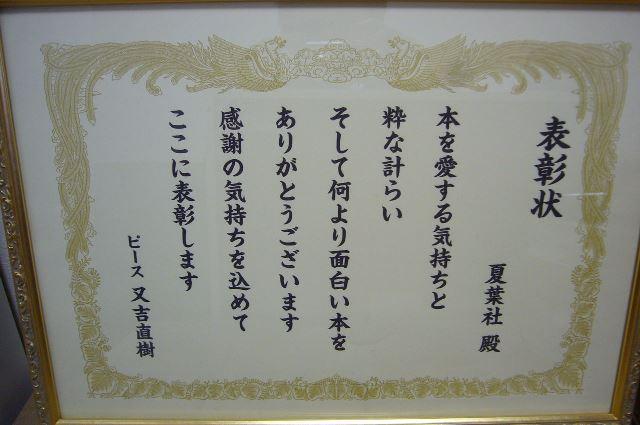 76f16a46