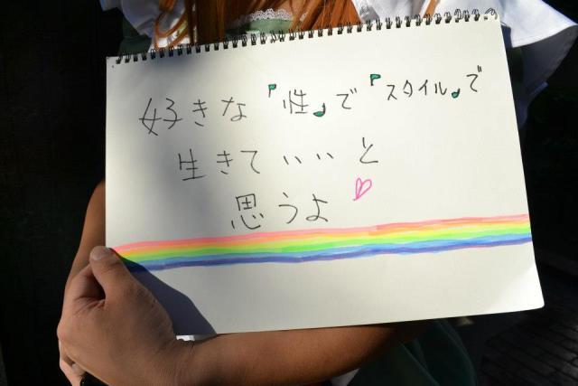 LGBT03