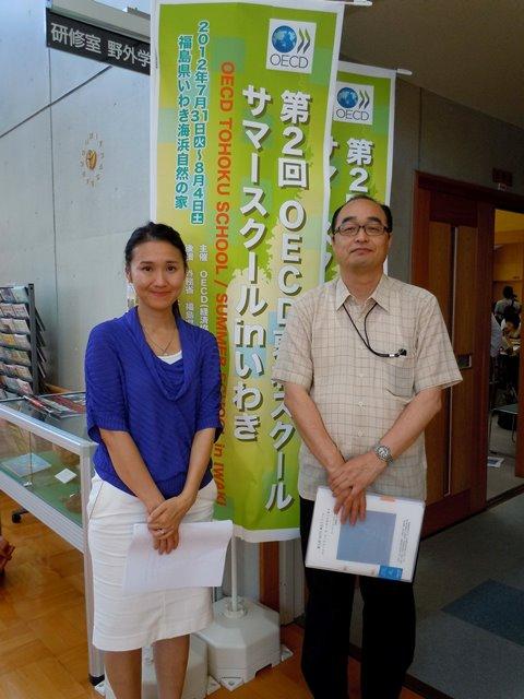 三浦教授(右)とOECDスタッフの田熊さん